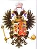 Родовой герб императора Александра II