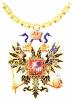 Нагрудный знак герольда Российской империи