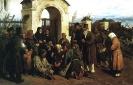 Бродячие музыканты  1874
