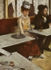 Абсент  1876, Музей д'Орсе, Париж